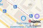 Схема проезда до компании Samsung в Днепре