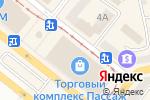 Схема проезда до компании WITTCHEN в Днепре