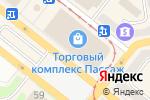 Схема проезда до компании Mr.Саквояж в Днепре