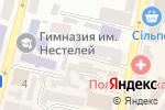Схема проезда до компании Комфер в Днепре