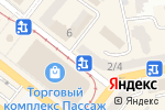 Схема проезда до компании Булочка в Днепре