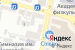 Схема проезда до компании FIXICO в Днепре