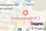 Схема проезда до компании Radio Store в Днепре