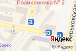 Схема проезда до компании Sandwiches & coffee в Днепре
