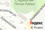 Схема проезда до компании Школа вратарей Виктора Консевича в Днепре