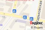Схема проезда до компании Восточная шаурма в Днепре