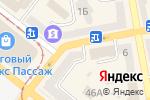 Схема проезда до компании Салон-ателье в Днепре