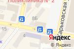 Схема проезда до компании VIEW.COM.UA в Днепре