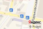 Схема проезда до компании Сэндвич-клуб в Днепре