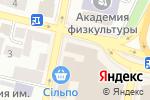 Схема проезда до компании Визит РТВ в Днепре