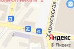 Схема проезда до компании Столична ювелірна фабрика в Днепре