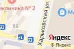 Схема проезда до компании Megavision в Днепре