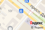 Схема проезда до компании Сливки в Днепре