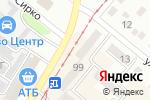 Схема проезда до компании ЯПОНИЯ-АВТО в Днепре