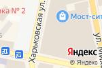 Схема проезда до компании Xiaomi Ukraine в Днепре