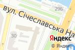 Схема проезда до компании Актио-Гарант в Днепре