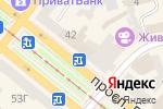 Схема проезда до компании XXXXXXX в Днепре