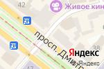 Схема проезда до компании РЕПОРТЕРЪ в Днепре