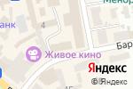 Схема проезда до компании Четверги в Днепре