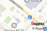 Схема проезда до компании СЭМ в Днепре