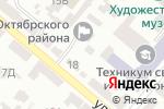 Схема проезда до компании Нотариус Мищенко М.В. в Днепре