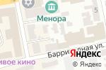 Схема проезда до компании Финэкс в Днепре