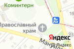 Схема проезда до компании Храм Преподобного Серафима Саровского в Днепре