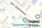 Схема проезда до компании Нотариус Тараненко Р.В. в Днепре