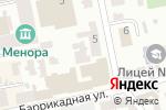 Схема проезда до компании Днепролитмаш в Днепре