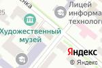 Схема проезда до компании Медикор в Днепре