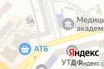 Схема проезда до компании MAX MARA в Днепре