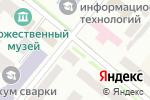 Схема проезда до компании Больничная касса в Днепре