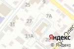 Схема проезда до компании 7Я в Днепре
