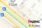 Схема проезда до компании Веснянка в Днепре