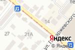 Схема проезда до компании OTHER STREET в Днепре