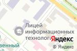 Схема проезда до компании Демикс в Днепре