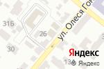 Схема проезда до компании Овекон Сервис в Днепре