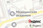 Схема проезда до компании ZARINA в Днепре