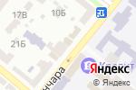 Схема проезда до компании Кумася в Днепре