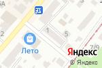 Схема проезда до компании Здоровая улыбка в Днепре