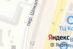 Схема проезда до компании Соня Люкс в Днепре