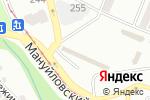 Схема проезда до компании Дніпробудметал, ПП в Днепре