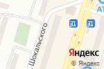 Схема проезда до компании СантехДом в Днепре