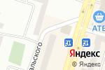 Схема проезда до компании Кодацька вода в Днепре