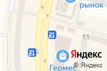 Схема проезда до компании Пряжа & Вышивка в Днепре