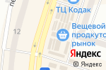 Схема проезда до компании Многопрофильный магазин в Днепре
