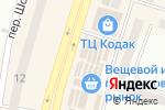 Схема проезда до компании Магазин сумок в Днепре