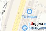 Схема проезда до компании Шашлык Маркет в Днепре