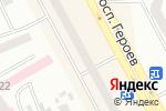 Схема проезда до компании Орбита в Днепре