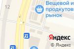 Схема проезда до компании Вулик в Днепре